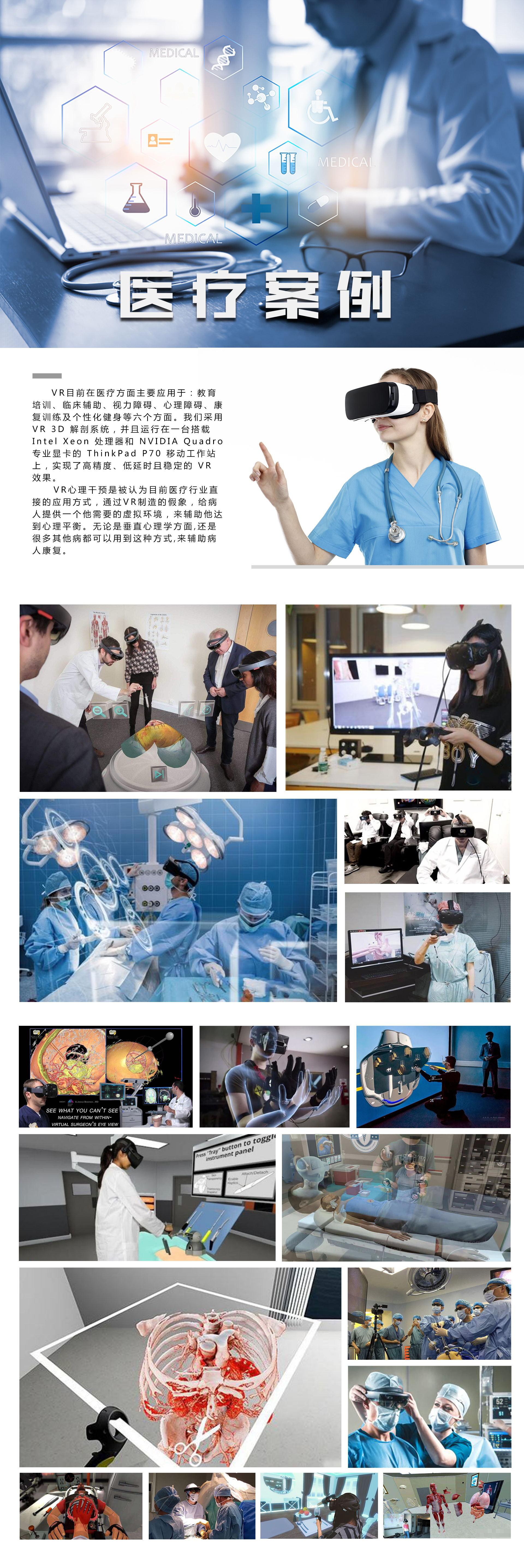 拓普虚拟研究院